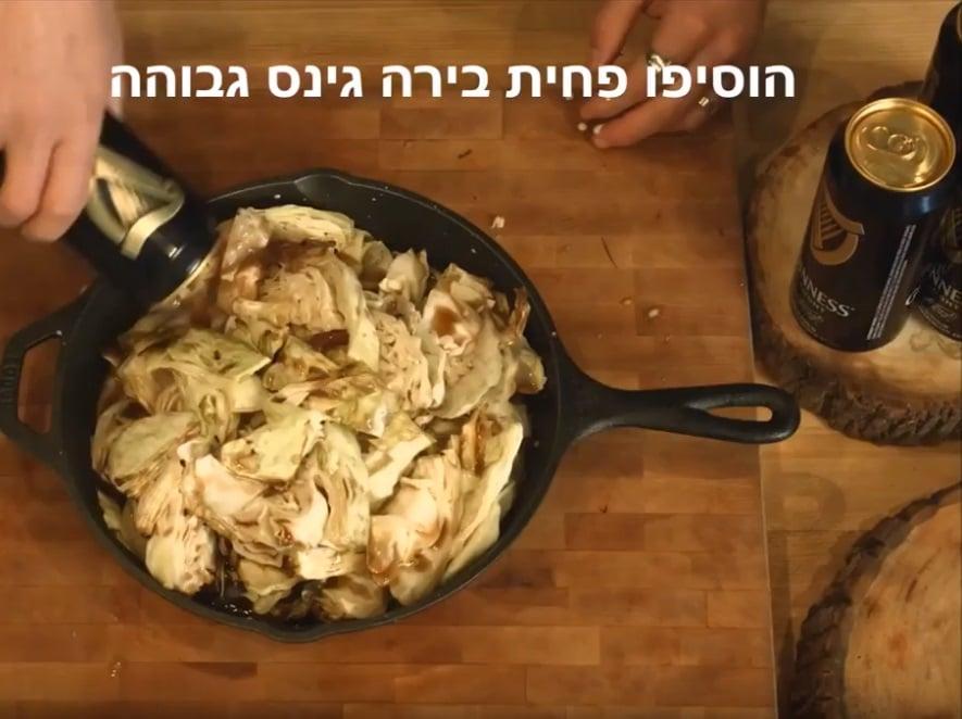 סרטוני מתכונים - כרוב בבירה– טרייגר גריל מעשנת בשר ביתית, שבבי עץ לעישון, גריל בשר, טאבון, כלים למנגל ואביזרים למנגל