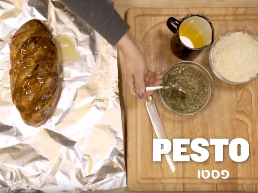 סרטוני מתכונים - לחם פסטו– טרייגר גריל מעשנת בשר ביתית, שבבי עץ לעישון, גריל בשר, טאבון, כלים למנגל ואביזרים למנגל