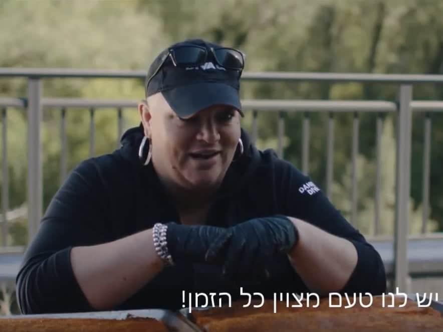 סרטון תדמית של טרייגר חברת הגרילים והמעשנות המובילה בעולם - הכירו את מלכת ה-BBQ: דיווה Q