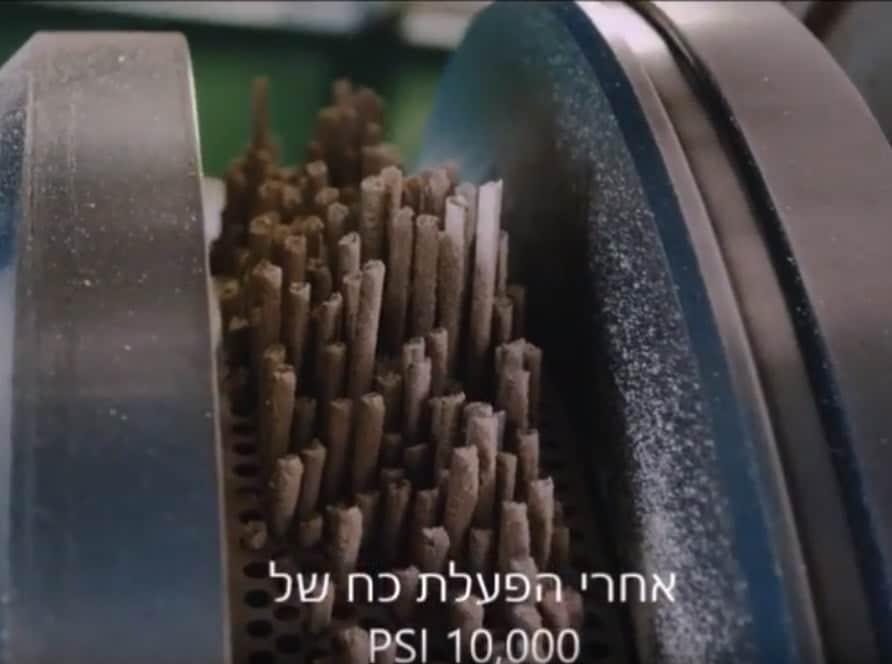סרטון תדמית של טרייגר חברת הגרילים והמעשנות המובילה בעולם - הסוד שבשבבי עץ אמיתי של טרייגר